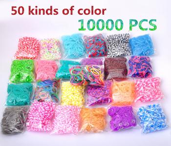 50 цвет 10000 шт. резинка для плетения детская любимый резинки для браслетов, машинка для плетения резинками ткацкий станок полосы браслет