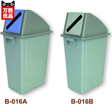 Super-B-016A / B-016B barrels Recycling waste paper collection of new material plastic trash bin(China (Mainland))