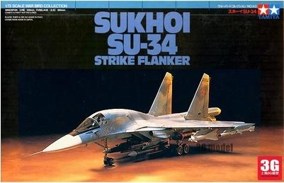 Tamiya 60743 1/72 aircraft models assembled in Russia SU34 fighter-bomber Airplane fighter aircraft model(China (Mainland))
