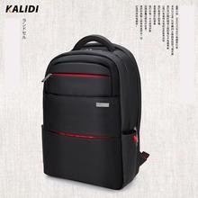 Laptop Backpack Business Travel Bag Shock Proof Theft Proof Backpack For Macbook Pro 15 17 Notebook Laptop Backpack Men Women(Hong Kong)