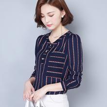 Buy New 2016 Autumn Spring elegant women Lace chiffon Blouse shirts Stripe Work Wear bead blusas Full sleeve OL tops plus size for $13.97 in AliExpress store