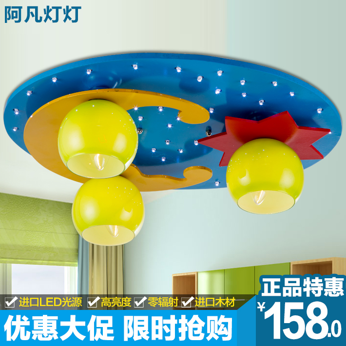 Clearance children's room ceiling lights LED eye moon and the stars nursery lamp bedroom lamp light free shipping children's clo(China (Mainland))