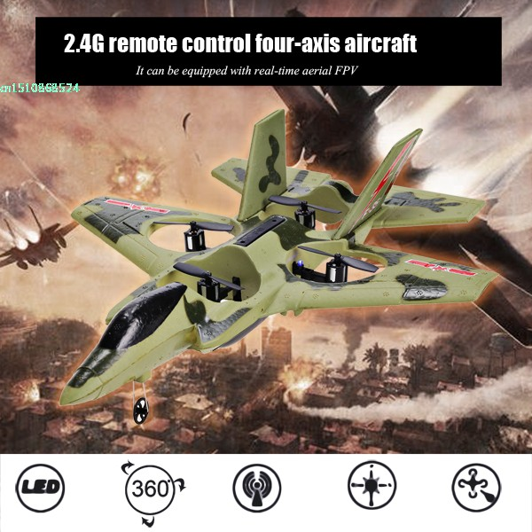 2.4GHz 6 Axis 4.5CH Foam F35 RC Quadcopter 3D Rolling Fighter Army Green EU Plug 66(China (Mainland))