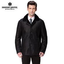 Fashion leather jacket,Genuine Leather,Sheepskin,winter jacket men,leather jacket men,Integration fur coat,men's winter jackets(China (Mainland))