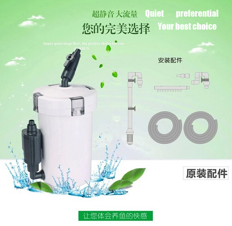 Sunsun super quiet aquarium fish tank external filter for Quiet fish tank filter