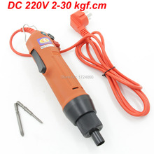 Hot Sales AC 200-240V OS-600 801 Electric Screw Driver Motor-driven Screwdriver Screw Driver Screws Power Tools