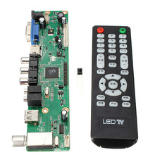 NEW Universal LCD Controller Board Resolution TV Motherboard VGA/HDMI/AV/TV/USB HDMI Interface Driver Board(China (Mainland))