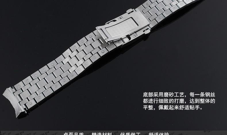 Серебро часы из нержавеющей стали ремешок прямой конец браслет 20 мм 21 мм пряжки для fit i - W-C 377704 325504