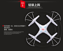 SYMA X5SW X5SW-1 FPV Drone X5C Upgrade WiFi Camera Real Time Video RC Quadcopter 2.4G 6-Axis Quadrocopter