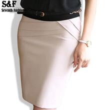 2014 New Summer Women Slim Hip Career Short Skirts Ladies Sexy High Waist Knee-Length Pencil Skirt 4 Colors Plus Size XXXL 4XL