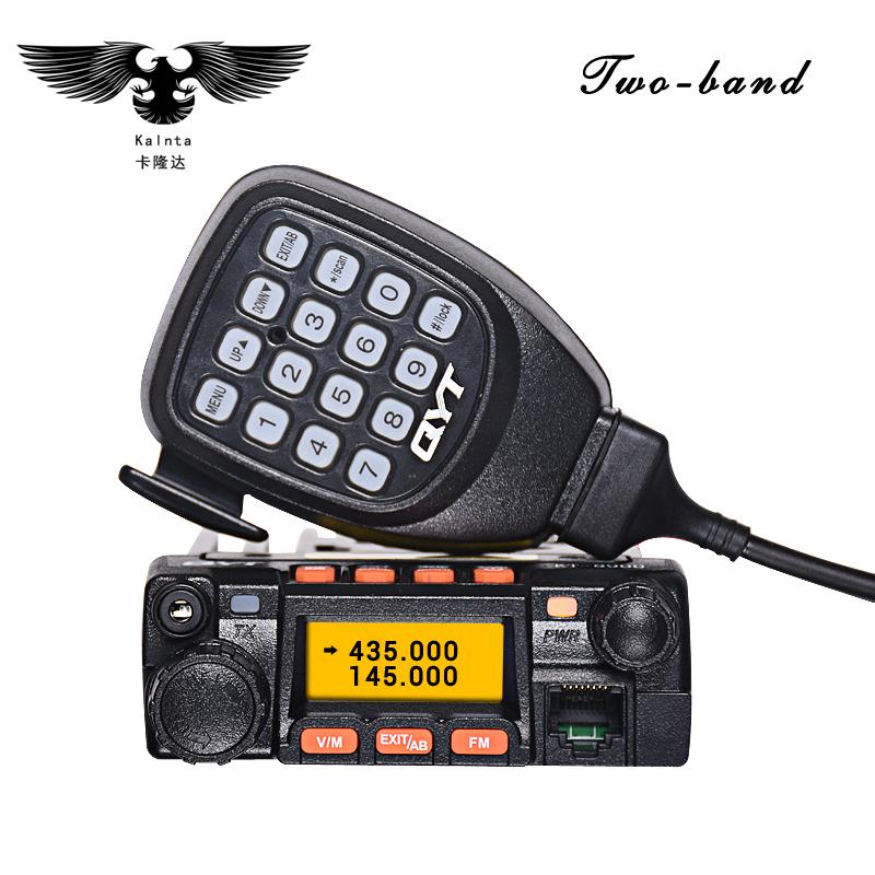 QYT KT-8900 VHF UHF Mobile Radio Telsiz Yaesu Transceiver qyt KT8900 Mini Car Bus Army Mobile VHF Two Way Radio Station+USB CD(China (Mainland))