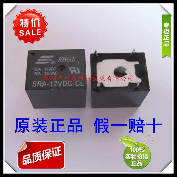 Original song music specials SRA-12VDC-CL 20A 14VDC SONGLE relay 20A 125VAC(China (Mainland))