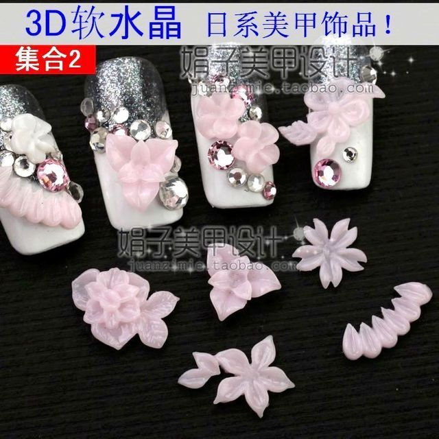 Nail art accessories 3d soft crystal flower series false nail crystal armour rz92 -