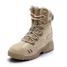 Tattico militare magnum combattimento outdoor esercito sport uomini desert boots botas scarpe da trekking autunno alti stivali di pelle da viaggio(China (Mainland))