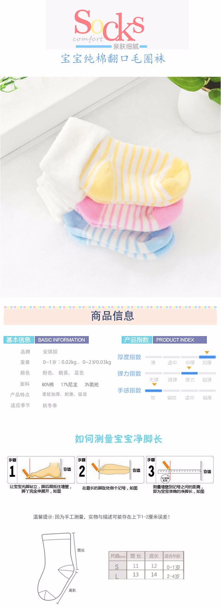 Зимняя одежда Детские носки новорожденных пола носки дети хлопчатобумажные носки шерсть мальчик и девочка дети носки AQW-5842