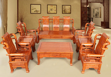 8pcs African rosewood (PterocarpuserinaceusPoir) Living Room solid Furniture treasure of heirllom(China (Mainland))