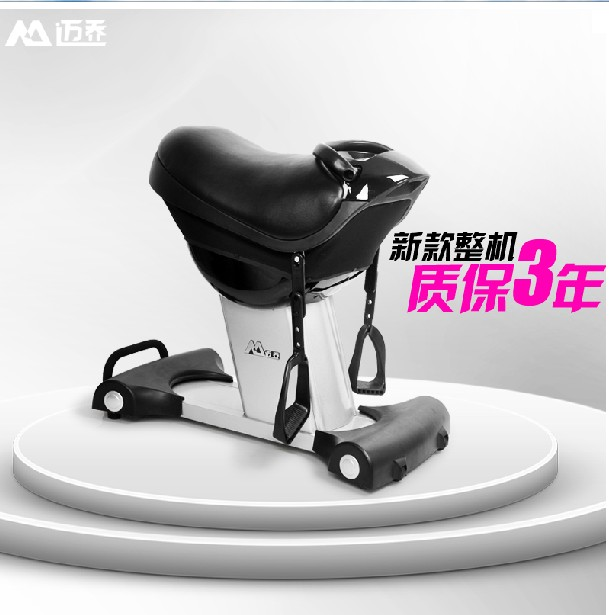 Electric Horse Riding Machine Chair Bottom Weight Loss