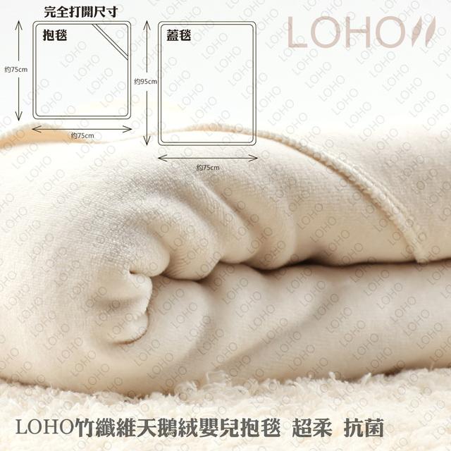 New arrival luxury loho bamboo fibre velvet baby blankets blanket super natural antibiotic
