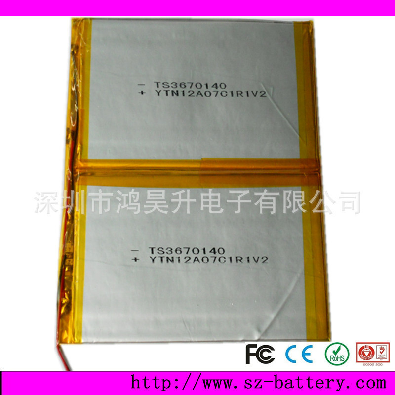 Hao super cheap factory direct products or licensing A lithium polymer battery 3670140 3300ma<br><br>Aliexpress