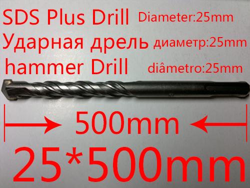 25*500mm  SDS Plus Drill Bit  Hammer Drill Bit   3 wholesale<br><br>Aliexpress