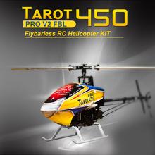 2016 Hot Sale Tarot 450 Metal Carbon Fiber PRO V2 FBL Flybarless RC Helicopter KIT (China (Mainland))