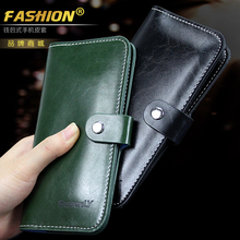 Business Handbag Leather Pouch Cover Case for Asus Zenfone 5 Go Selfie 2 Laser 5.0 5.5 Oneplus 1 2 X Jiayu S3 S5 G6 S2 G4S G5S