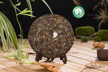Crouching Tiger Hidden Dragon Yunnan Kung Fu Puer Tea Cake 2015 Raw