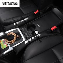 2pcs AMG logo Car Seat slot plug auto interior accessories dedicated to For Mercedes Benz GLK GLA E class New C classSlit strip (China (Mainland))