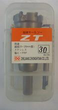 30 mm core drill bit 1 unids acero de tungsteno agujero metal de la aleación de diámetro fijo 10 mm utilización de acero inoxidable especial
