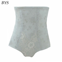 Sexy Lingerie Intimates Shapers Butt Lifter and Body Shaper Panties Waist Trainer Enhancer Bum Lift Knickers Waist Slimmer