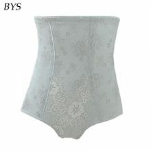 Sexy Lingerie Intimates Shapers Butt Lifter and Body Shaper Panties Waist Trainer Enhancer Bum Lift Knickers Waist Slimmer