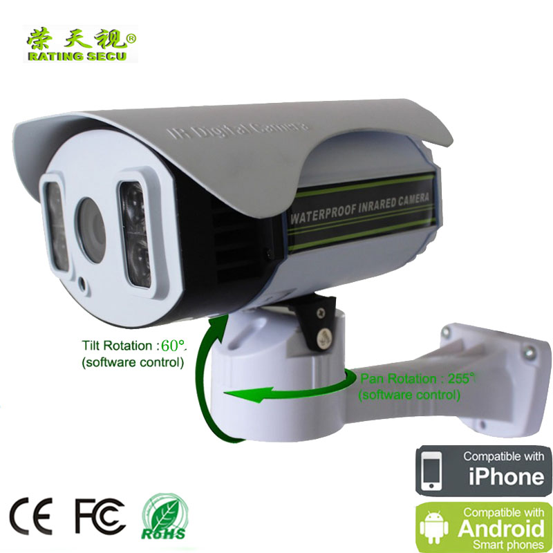 960P 1.3MP IP Camera Outdoor IP66 Waterproof Level Low Temperature Surveillance Security 70M Night Vision Distance(China (Mainland))