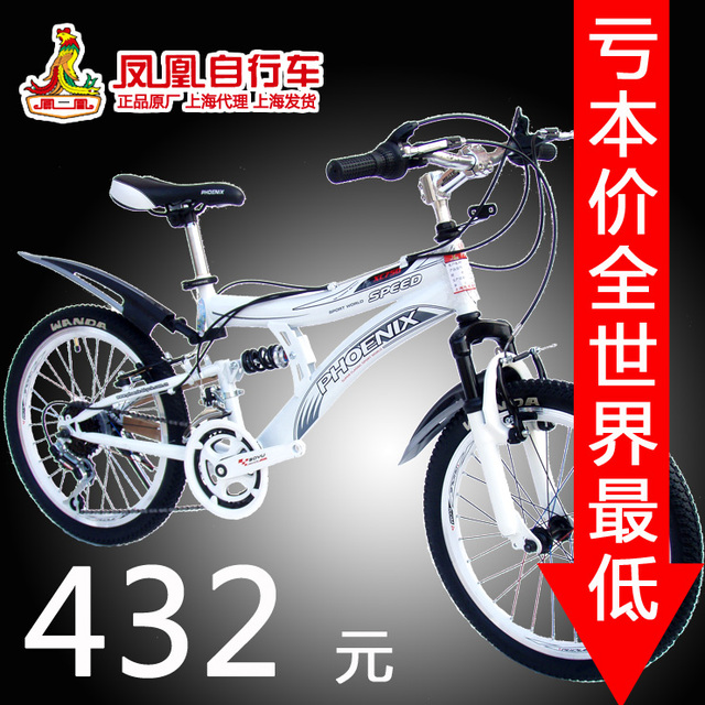 Student car kids bike 20 variable speed mountain bike giant buggiest