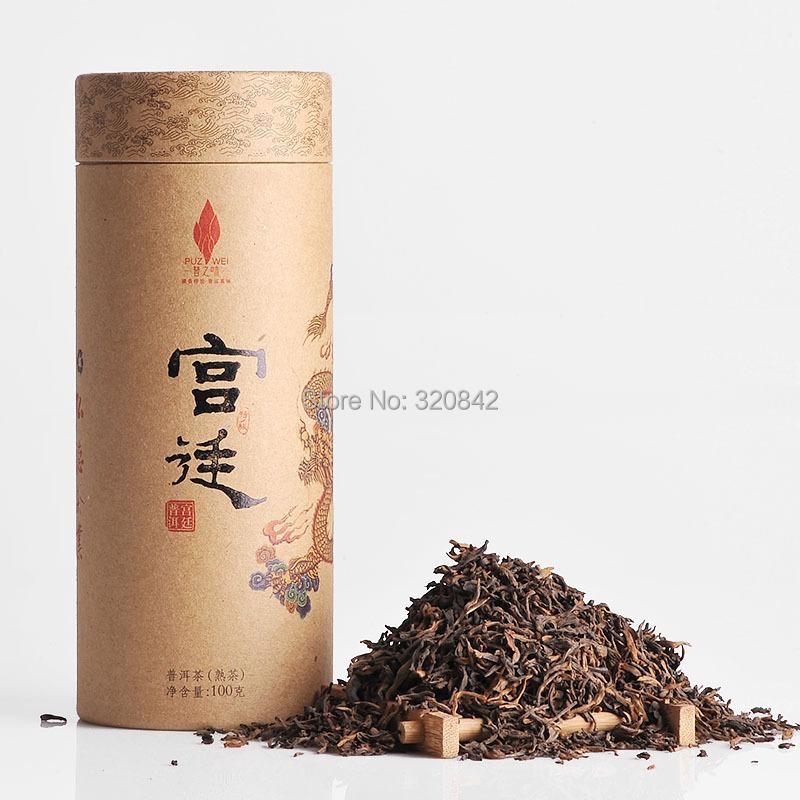 100g Pu'er tea puer cooked brown mountain palace grade material lilies Yunnan Puer tea  puerh loose pu er tea food weight loss(China (Mainland))