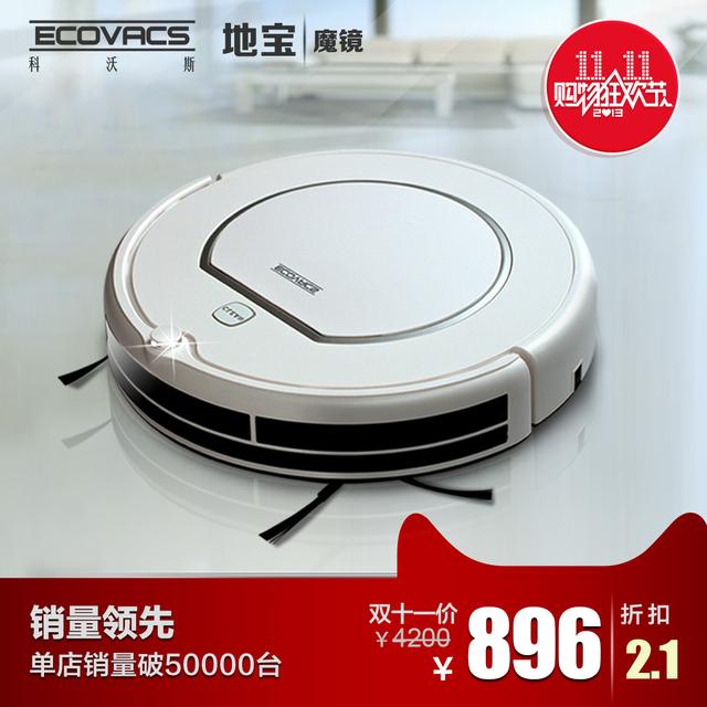 Ranunculaceae worsley mirror robot vacuum cleaner fully-automatic intelligent vacuum cleaner clean cr120