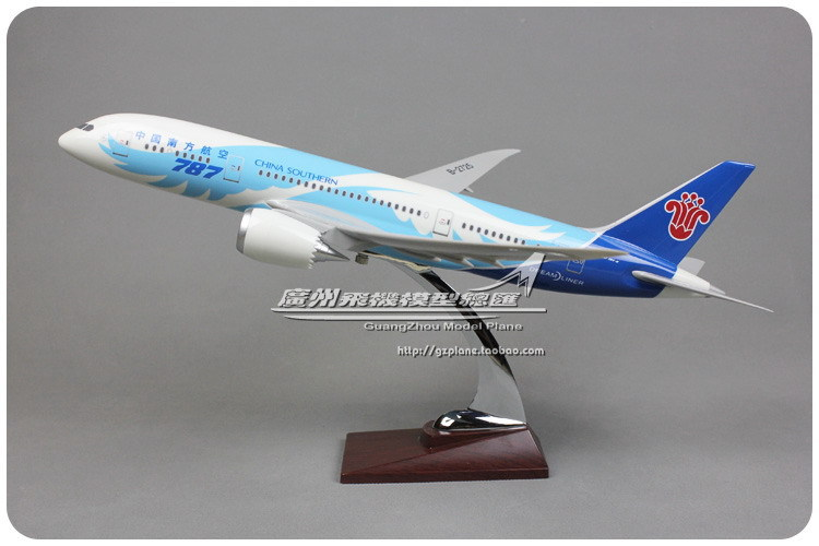 43cm Resin Air China Southern Dream Airlines Plane Model Boeing 787 B787 8 Airways Aircraft Airplane Model W Stand Toy(China (Mainland))
