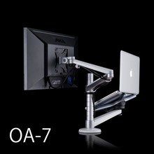 OA-7 Multimedia Desktop 25 inch LCD Monitor Holder+ Laptop Holder Stand Table Dual Monitor Mount Arm Bracket Stand Base(China (Mainland))