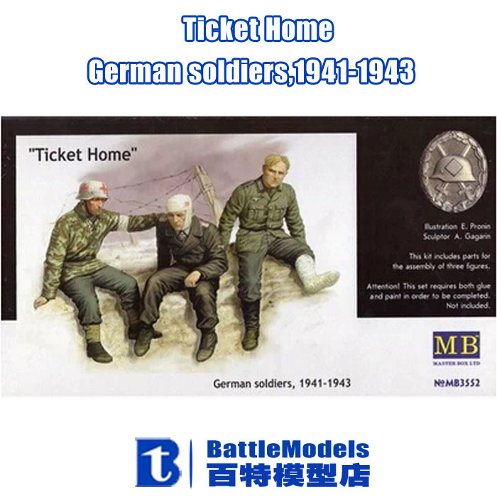 Master Box MODEL 1/35 SCALE military models#3552 Ticket Home German soldiers,1941-1943 plastic model kit(China (Mainland))