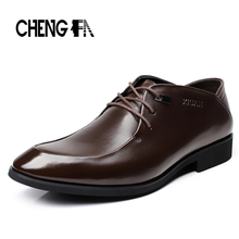 Free Shipping 2013 New large size leather Business Shoes men classic shoes Men casual Leather Oxfords men dress shoes size:38-47