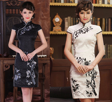 Buy Free Shipping!Hot Sale New Arrival Chinese Tradition Style Women's Mini Cheong-sam Dress S M L XL XXL 3XL----SDR0111 for $21.99 in AliExpress store