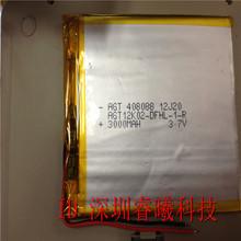 3.7 В 408088 048088 2800 мАч MP3 MP4 MP5 GPS навигация плоским аккумулятор