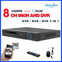 CCTV 8 channel full AHD 960H standalone DVR recorder 8ch security H.264 hybrid AHD-L DVR NVR for home surveillance system 8 ch(China (Mainland))