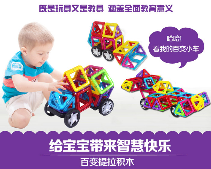 176pcs Magformers kids Toy Bricks  And 3D MAGNETIC BUILDING TOY Magnetic Block Building Matched Toy Bricks Magaformers