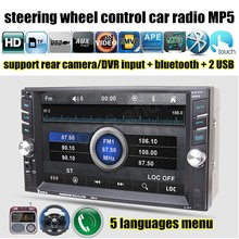 2 din 6.6 inch car radio stereo MP4 MP5 player bluetooth hands free touch screen FM 2 USB port steering wheel control(China (Mainland))