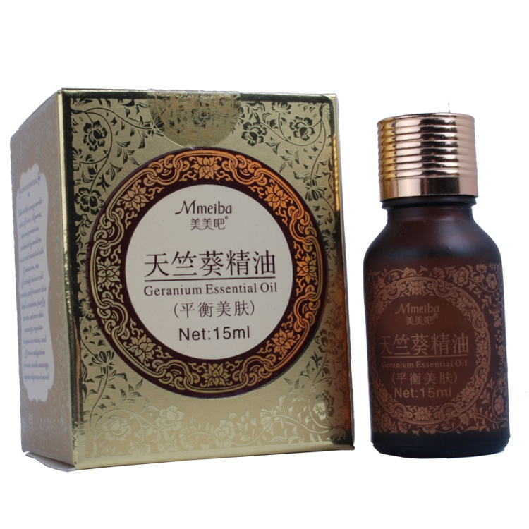 Special offer free shipping genuine the wholesale cosmetics balance skin oil 15ml with security essential oils wholesale(China (Mainland))