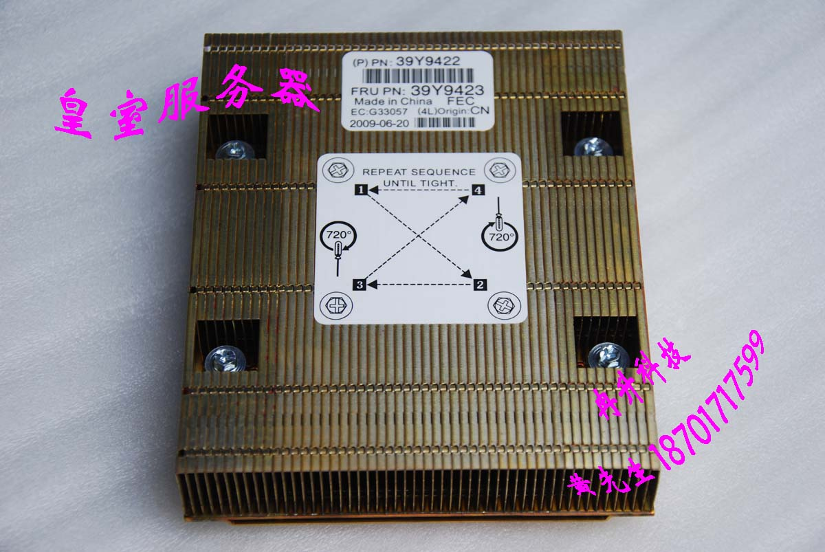 FOR IBM X3550 Server CPU heat sink heat sink 39Y9422 39Y9423(China (Mainland))
