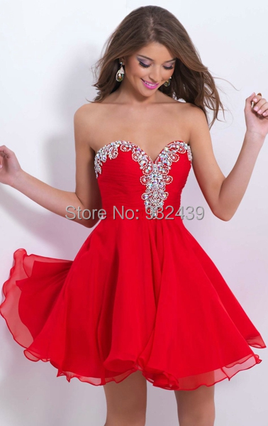 sweet sixteen dresses - ChinaPrices.net
