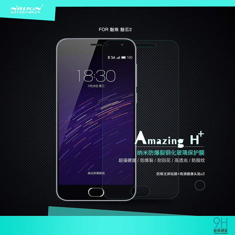 Original Nillkin Tempered Glass Films meizu m2 mini 5.0 inch 9H Hard Amazing H+ Nano Anti-Explosion Screen Protector(China (Mainland))