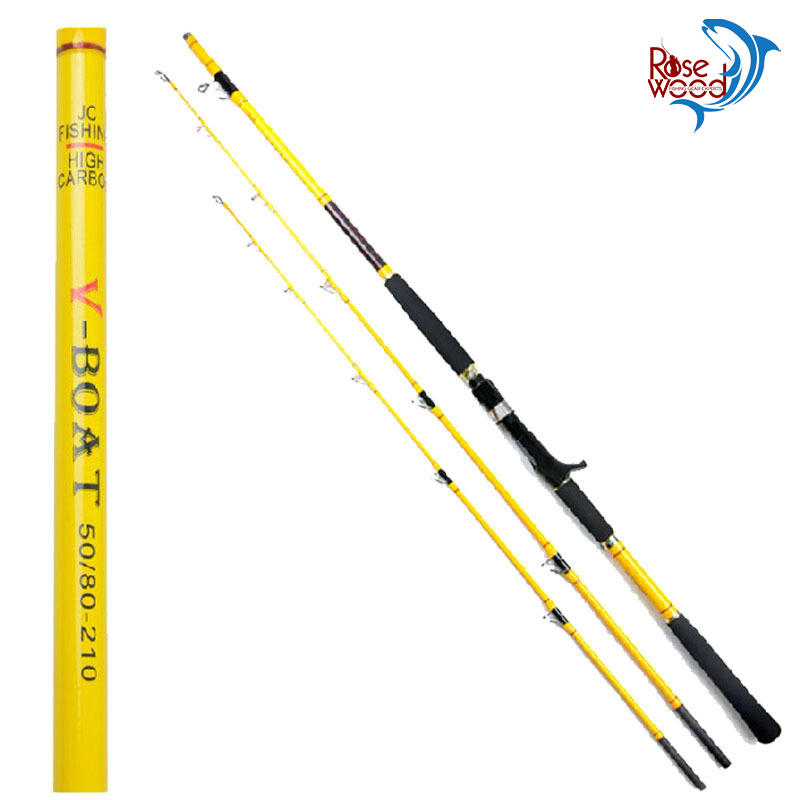 Popular trolling fishing poles buy cheap trolling fishing Trolls fishing pole