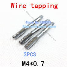 Hot Sale Rushed Metric Taps Threading Tool Terrajas 3pcs Wire Tapping The Whole Process Set Self